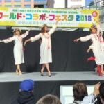 名古屋ワールドコラボフェスタ2018に参加